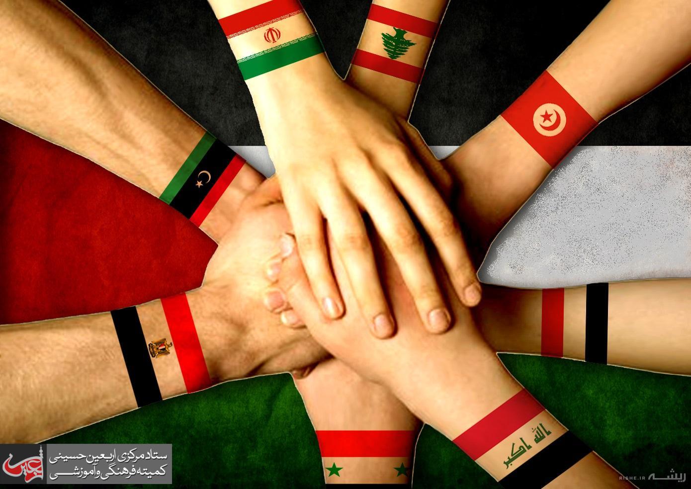 اربعین، همگرایی و صلح جهانی (با تاکید بر آموزه های قرآن وعترت)